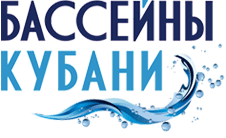 Строительство бассейнов от компании Бассейны Кубани